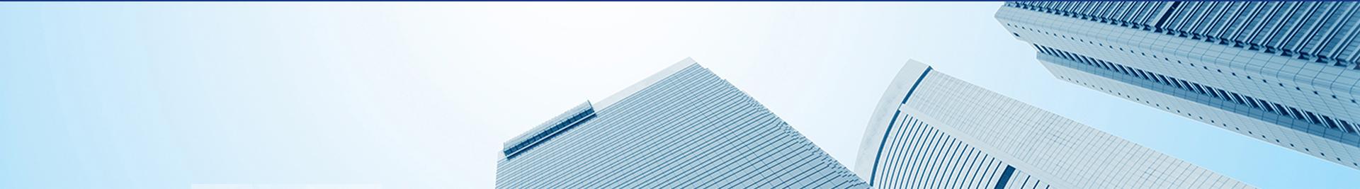 产品世界banner